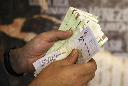 اعلام زمان واریز یارانه نقدی/مبلغ ۴۵۵٠٠ تومان