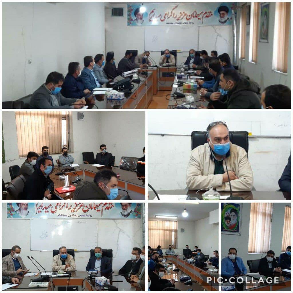 جلسه بررسی مسائل و مشکلات اسناد روستایی روستاهای بخش صفادشت