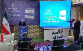 تلاش برای کاهش تلفات و افزایش راندمان نیروگاهها تا پایان امسال/ توسعه پست برق آخولا با هدف تقویت زیرساختهای صنعتی آذربایجان شرقی