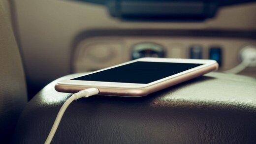 موبایل خود را در ماشین شارژ نکنید
