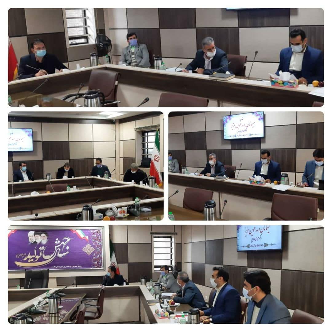 برگزاری نشست ارزیابی عملکرد سالانه فرمانداری شهرستان ملارد